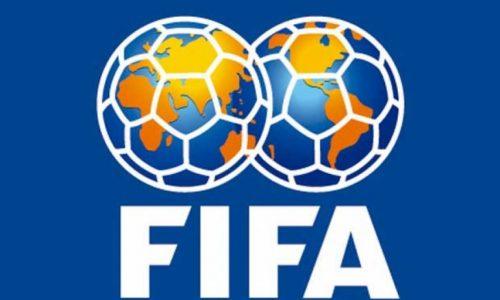 fifa-logo-1500x750