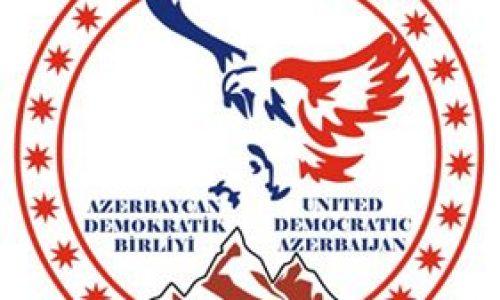 Birlik-logo