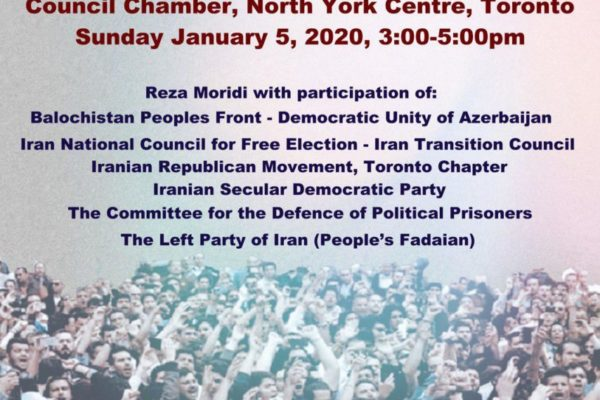 All Party Event Vigil Jan 5 2020